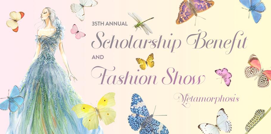 2017 SBFS Event header