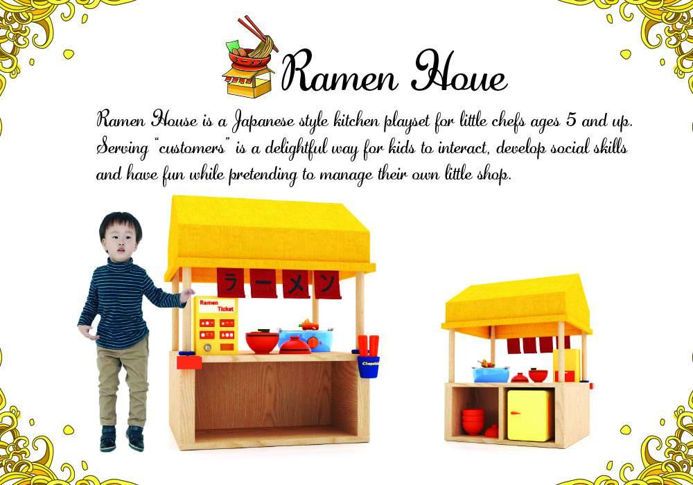 Ramen House