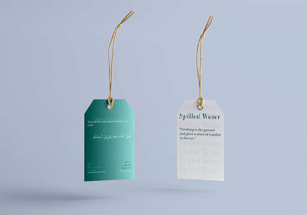 The purpose of the tag is to translate the meaning of water provided in the scarf in English and one way to reduce using water in both languages.  Lulu Alghofaili ,Graphic design, Los Angeles