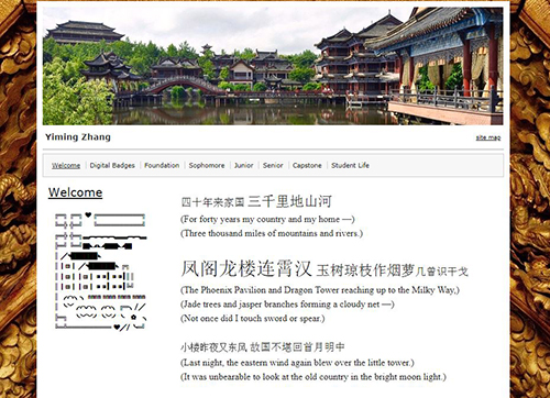Yiming Zhang's home page