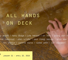 All Hands on Deck Invite