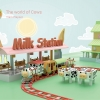 Train Set: The World of Cows