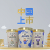 The project began with the idea that what if Ben and Jerry had entered China, it would have been. I changed from the peaking of the product to a more familiar look to the Chinese.