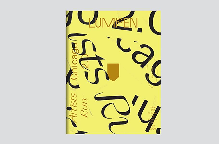 Jeremiah Chiu Lumpen Magazine 137