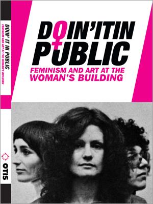 v2-Doin' it in public